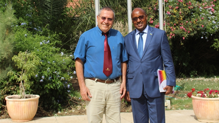 New Ambassador for Rwanda Visited GIMI